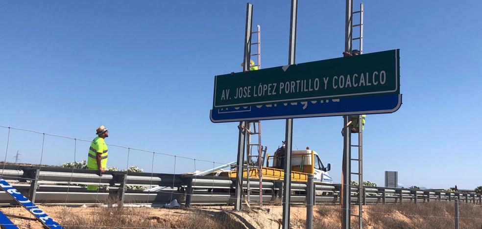 Una 'carretera mexicana' hasta el aeropuerto
