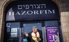 El carnaval judío